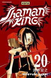 Shaman King -20- Épilogue, 1re partie
