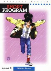 Short program -3- Volume 3