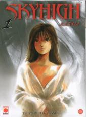 Skyhigh karma -1- Tome 1