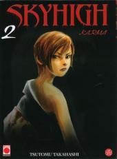 Skyhigh karma -2- Tome 2