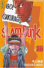 Slam Dunk -26- Tome 26