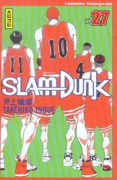 Slam Dunk -27- Tome 27