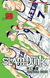 Slam Dunk -28- Tome 28