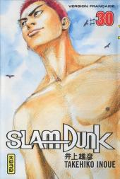 Slam Dunk -30- Tome 30