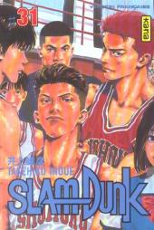 Slam Dunk -31- Tome 31