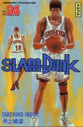 Slam Dunk -24- Tome 24
