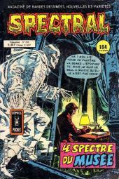Spectral (2e série) -22- Le spectre du musée