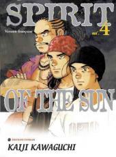 Spirit of the Sun -4- Déclaration de guerre