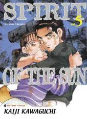 Spirit of the Sun -5- Le futur de Misao Munakata