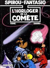 Spirou et Fantasio -36Pub- L'horloger de la comète