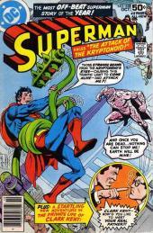 Superman (1939) -328- Attack of the kryptonoid