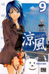 Suzuka -9- Tome 09