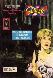 Suzuki (1re série - Arédit) -11- Mr Suzuki lance un S.O.S.