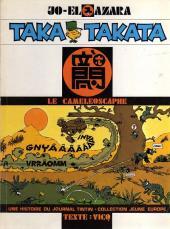 Taka Takata -6- Le Caméléoscaphe