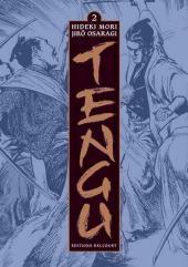 Tengu -2- Volume 2