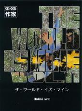 World is Mine (The) -11- Volume 11