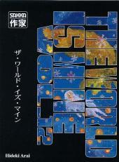 World is Mine (The) -12- Volume 12