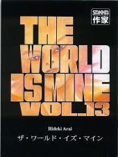 World is Mine (The) -13- Volume 13