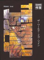 World is Mine (The) -6- Volume 6