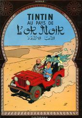 Tintin (Historique) -15C3bis- Tintin au pays de l'or Noir