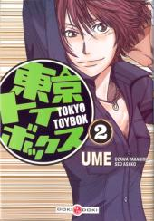 Tokyo Toybox -2- Tome 2