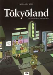 Tôkyôland