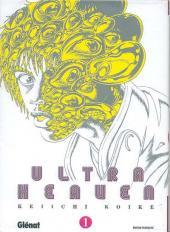 Ultra heaven -1- Volume 1