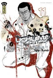 Ushijima - L'usurier de l'ombre -11- Tome 11