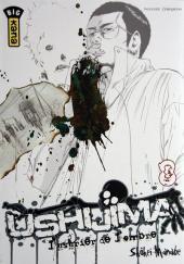 Ushijima - L'usurier de l'ombre -8- Tome 8