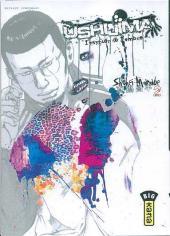 Ushijima - L'usurier de l'ombre -2- Tome 2