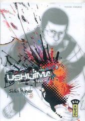 Ushijima - L'usurier de l'ombre -3- Tome 3