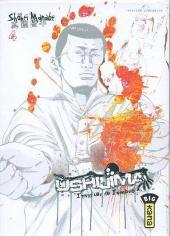Ushijima - L'usurier de l'ombre -4- Tome 4