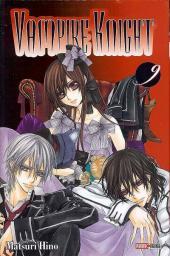 Vampire Knight -9- Tome 9
