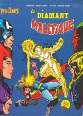 Vengeurs (Les) (5e série - Arédit - Artima Color Marvel Géant)