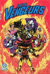 Les vengeurs (Aredit DC) -8- Vengeurs 8