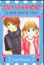 Venus wa kataomoi - Le grand amour de Vénus -1- Tome 1