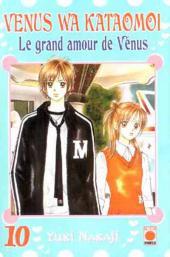 Venus wa kataomoi - Le grand amour de Vénus -10- Tome 10
