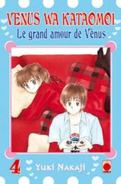 Venus wa kataomoi - Le grand amour de Vénus -4- Tome 4