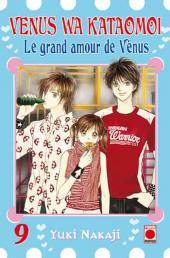 Venus wa kataomoi - Le grand amour de Vénus -9- Tome 9