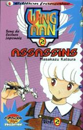 WingMan -2- Assassins