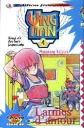 WingMan -4- Larmes d'amour