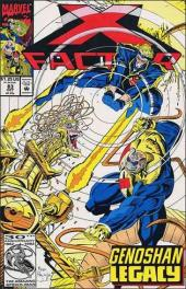 X-Factor (Marvel comics - 1986) -83- Painting the town