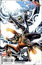 X-Men: Emperor Vulcan (2007) -5- Emperor Vulcan part 5