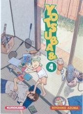 Yotsuba & -4- Volume 4