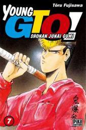 Young GTO - Shonan Junaï Gumi -7- Tome 7