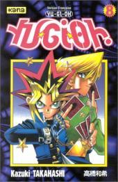 Yu-Gi-Oh! -8- Les jeux sont ouverts !!