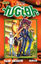 Yu-Gi-Oh! -9- Le légendaire dragon !!