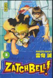 Zatchbell ! -2- Tome 2