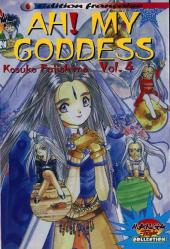 Ah! My Goddess -4- Tome 4