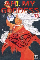 Ah! My Goddess -13- Tome 13